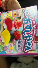 中村純子 公式ブログ/最近のお菓子は…( ̄○ ̄;) 画像1