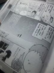 中村純子 公式ブログ/yahoonニュースに出たよ!と有隣堂書店さん! 画像3