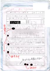 中村純子 公式ブログ/漫画家夢見人生(^^)・・・漫画業界のプレゼンってどんなの? 画像1
