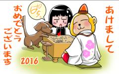 中村純子 公式ブログ/年末の衝撃…ダイコンの衝撃 画像3