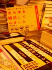 中村純子 公式ブログ/anan4/14(水)発売に載りまふ( ~っ~)/ 画像1