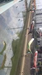 中村純子 公式ブログ/川面の鯉のぼり 画像2
