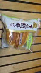 中村純子 公式ブログ/ハマってるパン 画像1