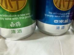 中村純子 公式ブログ/ひとり酒にターニングポイント 画像3