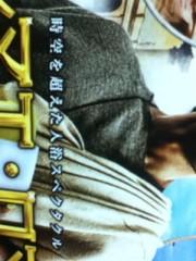 中村純子 公式ブログ/入浴スペクタクルイタリアで爆笑!? 画像1