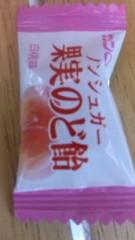 中村純子 公式ブログ/アイスウーヒー!?…美味しいらしい… 画像2
