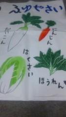 中村純子 公式ブログ/食育フェスタ2012年 画像3