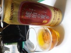 中村純子 公式ブログ/サントリーのビール(◎o◎) 画像1