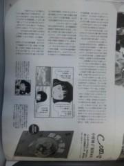 中村純子 公式ブログ/anan掲載されました(^^)/「限界家族」&アシ雑談 画像2