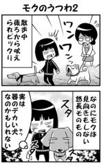 中村純子 公式ブログ/オカンとオトンと青春と 画像1
