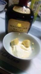 中村純子 公式ブログ/ウィスキーがお好きでしょ♪ 画像1