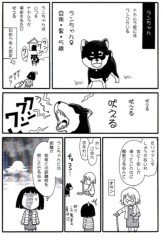 中村純子 公式ブログ/実験中 画像1