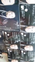 中村純子 公式ブログ/気になる同姓同名たち� 画像1