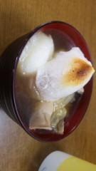 中村純子 公式ブログ/竹にしばり付けられた私… 画像3