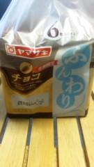 中村純子 公式ブログ/チョコレート食パンとガラパゴス 画像1