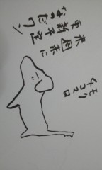 中村純子 公式ブログ/先生と編集i氏…交番編 画像3