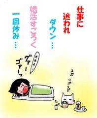中村純子 公式ブログ/コンカツ…招き猫 画像1