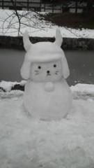 中村純子 公式ブログ/雪のヒコニャン 画像1