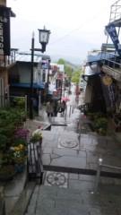 中村純子 公式ブログ/伊香保温泉に来ましたぁああ� 画像1