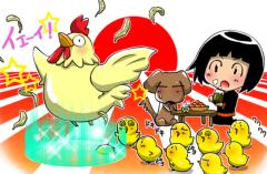 中村純子 公式ブログ/ご無沙汰しておりまふ。2016どこいった?2017年ご挨拶とご報告 画像3
