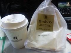 中村純子 公式ブログ/畑とドリップコーヒー 画像3