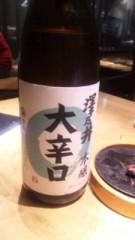 中村純子 公式ブログ/日本酒にも合う〜 画像1