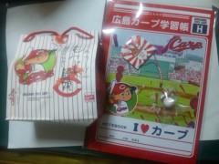 中村純子 公式ブログ/アシスタント終わりまひた&赤ヘル土産 画像3
