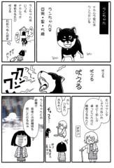 中村純子 公式ブログ/限界家族表紙(^^) 画像1
