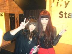 楠真由美 公式ブログ/おはスー 画像1
