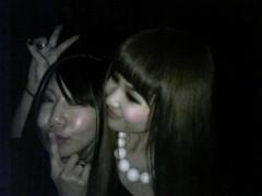 楠真由美 公式ブログ/明日もね☆ 画像2