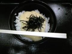 楠真由美 公式ブログ/いよいよ☆ 画像2