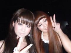 楠真由美 公式ブログ/明日もね☆ 画像1