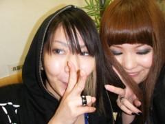 楠真由美 公式ブログ/いよいよ☆ 画像1