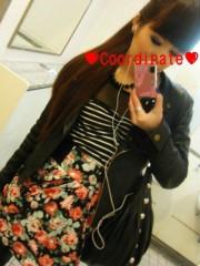 楠真由美 公式ブログ/寒いやい! 画像1