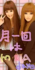 楠真由美 公式ブログ/昨日の〜 画像2