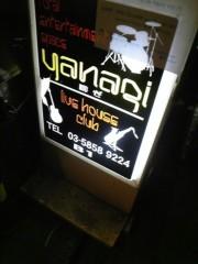 楠真由美 公式ブログ/YANAGI 画像2