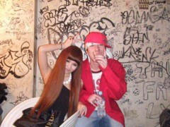 楠真由美 公式ブログ/エッグマン報告☆ 画像3