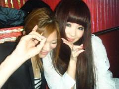 楠真由美 公式ブログ/夜桜 画像3