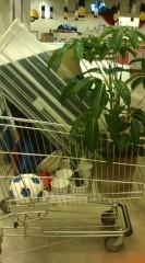 光宣 公式ブログ/昨日の買い物 画像1