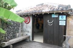 光宣 プライベート画像/竹富の南潮庵風景 IMG_6623