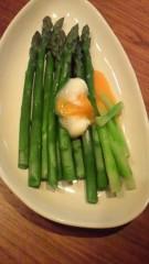 光宣 公式ブログ/野菜を食べるぞ! 画像1