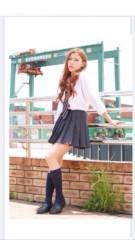 青井英里奈 公式ブログ/おひっこし 画像1