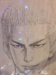 岩田雄介 公式ブログ/あたりまえの差 画像1