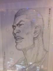 岩田雄介 公式ブログ/あたりまえの差 画像2