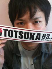 岩田雄介 公式ブログ/ラジオ出演 画像2