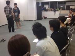 岩田雄介 公式ブログ/YESと言わせるには。 画像2