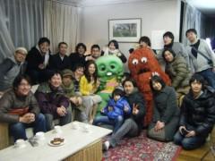 岩田雄介 公式ブログ/写真が届いた。 画像1