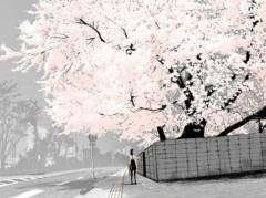 岩田雄介 公式ブログ/表現のコメント 画像1