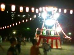 岩田雄介 公式ブログ/偶然の運命!? 画像3