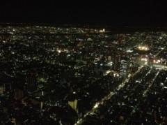 岩田雄介 公式ブログ/実力の一部 画像1
